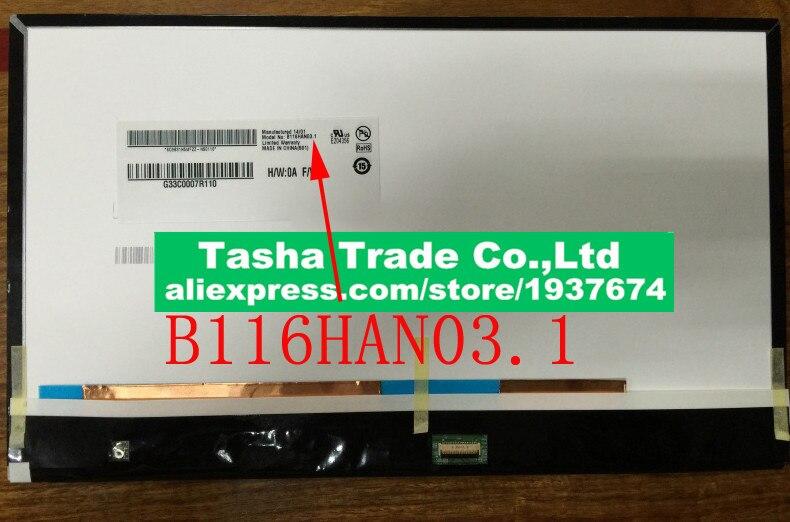 FHD MATTE AUO AU Optronics B116HAN03.1 Laptop LCD Screen IPS Matte