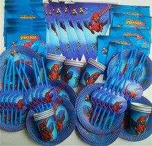 90 шт супер герой Человек паук одноразовая посуда набор стаканчиков бумажная тарелка салфетка соломинки для 20 детей девочка день рождения поставки