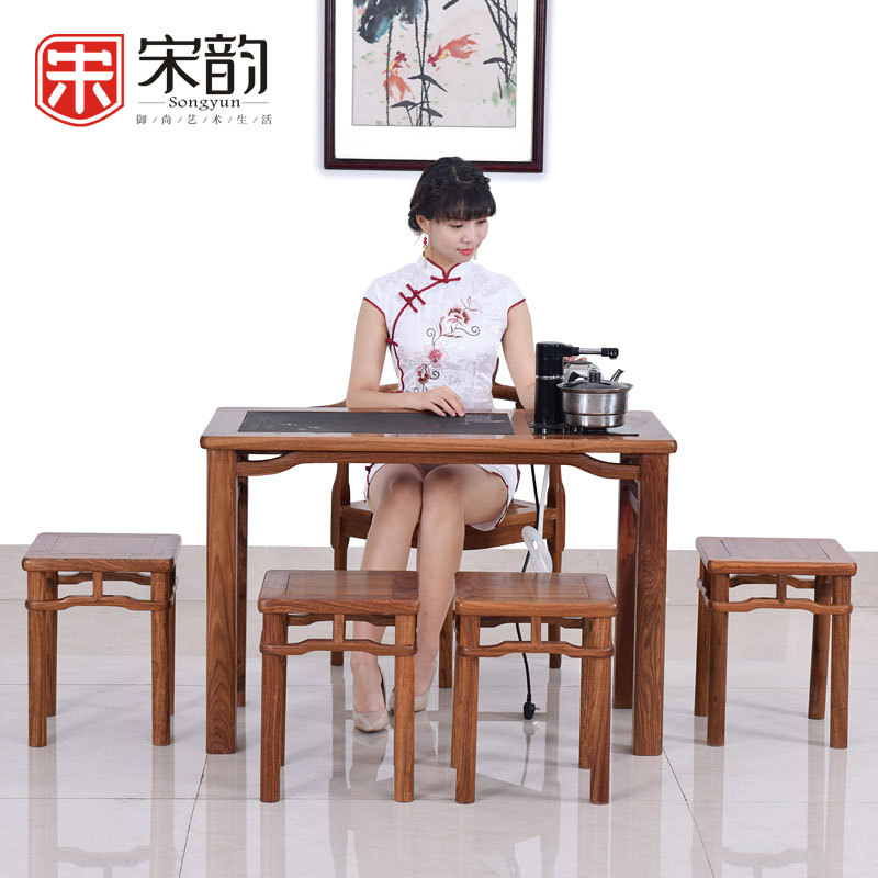 Song Yun Rosewood Tea Tables And Chairs Combined Wood With Electromagnetic Oven Table Large-sized Apartment Kung Fu Tea Table Ch
