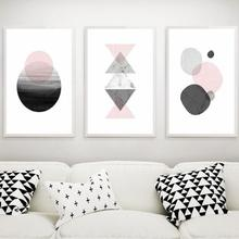 Nordic Geometry Black And White Decoration Painting Wall Pictures For Living Room Canvas Poster Prints