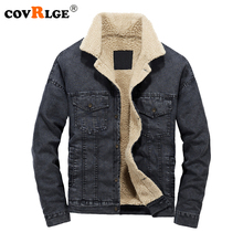 Covrlge 2018 Winter New Men Denim Jacket Fashion Plus Size Loose Cost Plus Velvet Thickening Male Outerwear Casual Coats MWJ121