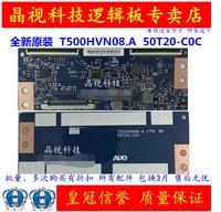View description! T500HVN08.A CTRL BD 50T20-C0C Logic board