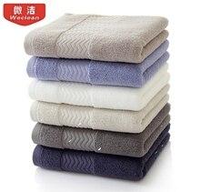Фотография Cotton Towel Set Face Towels Bath Towel For Adults Washcloths High Absorbent Antibacterial