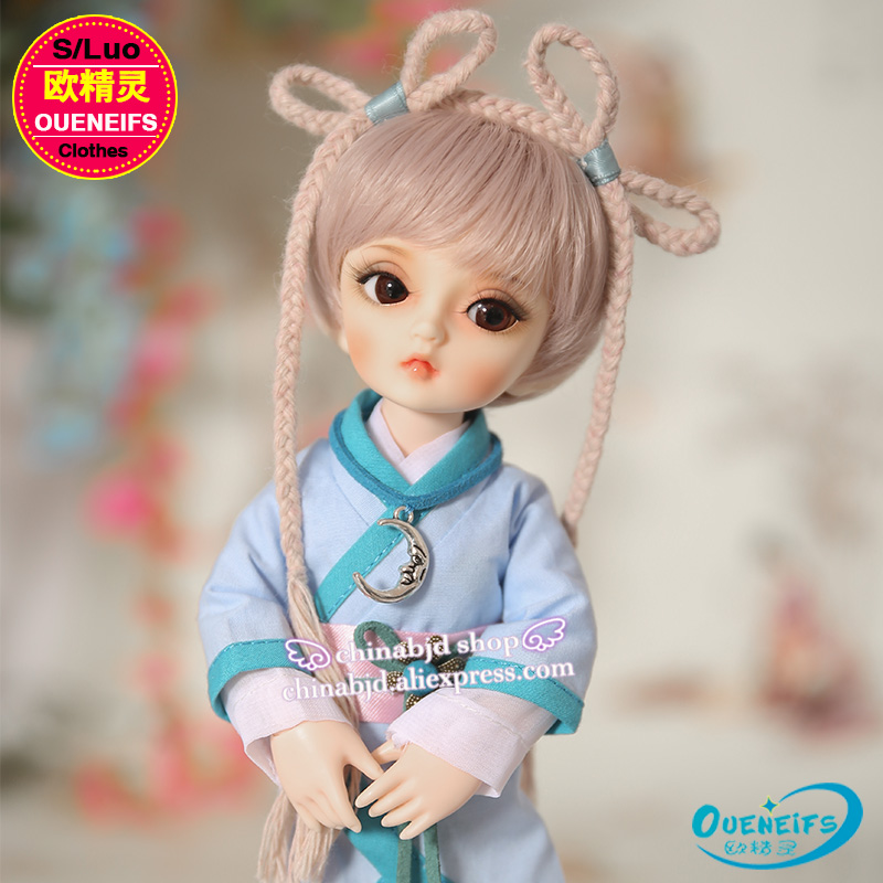 BJD Clothes1/6 Scholar Costume Ancient Costume For The Lati Yellow Coco Body YF6 To 84 Doll Accessories