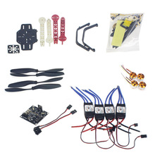 RC Drone Quadrocopter 4-axis Aircraft Kit F330 MultiCopter Frame KK XCOPTER Flight Control No Transmitter No Battery F02471-K