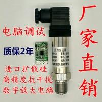 0.1 0 100Mpa Pressure Transmitter 4 20mA DC24V Small Constant pressure water supply pressure diffused silicon pressure sensor