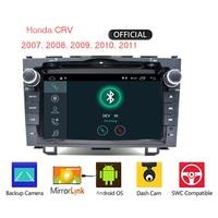 2G+16G Android 9.0 4G auto Radio Multimedia reproductor de Audio Navi GPS 2 Din for honda CRV CR V 3, 2006, 2007, 2008, 2009