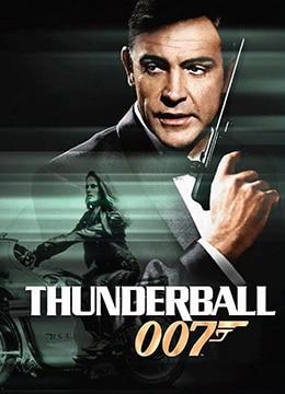 《007之霹雳弹》1965年英国动作,冒险,惊悚电影在线观看