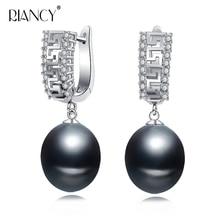 PNew natural freshwater black pearl earrings for women long earrings Fine pearl Jewelry earrings gift box цена