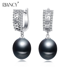 PNew natural freshwater black pearl earrings for women long Fine Jewelry gift box