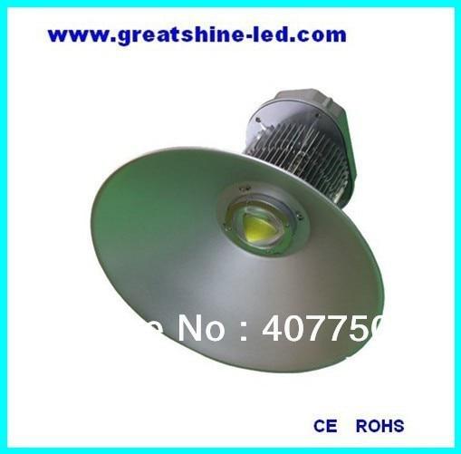 ac85v / 265v с висока мощност 1бр COB светодиодни чипове 50w доведе висока светлина, използвана за йога зали и центрове за тяло