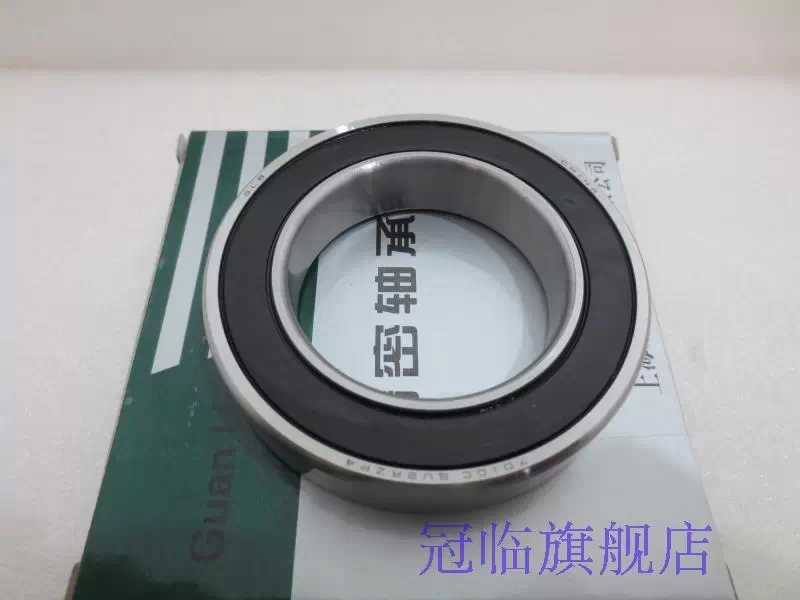 Cost performance size 30*62*16mm 7206C 2RS SU P4 angular contact ball bearing high speed precision bearings цены