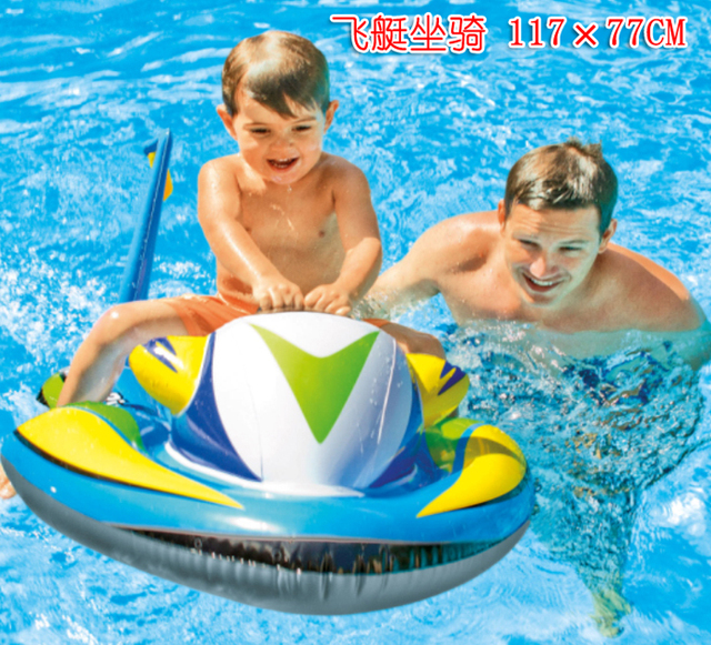 INTEX 57520 Holiday Summer Water Sports Fun Gift Swimming Pool Rider Float  3+ ages Child