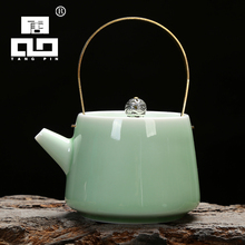 TANGPIN longquan celadon teapot ceramic kettles chinese tea pot chinese tea set kung fu цена и фото