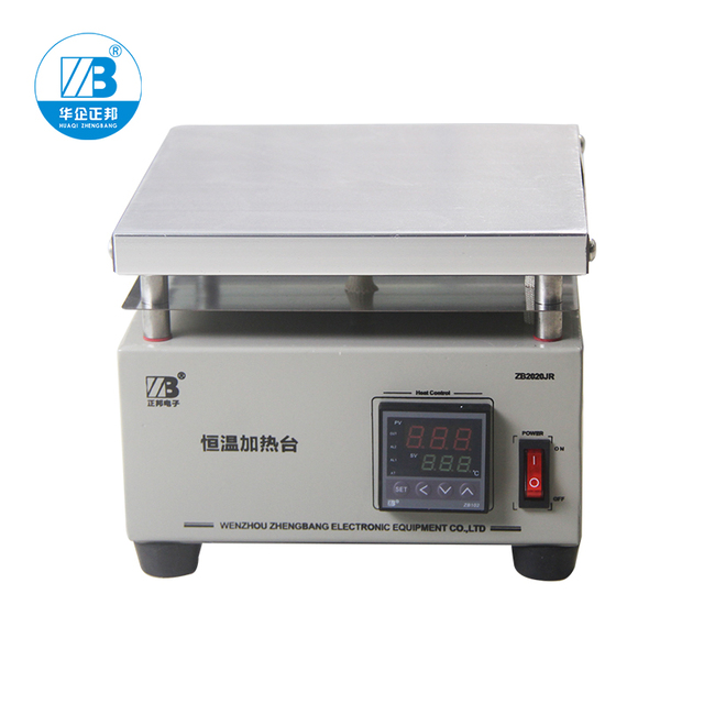0~400''C 800W digital display Temperature Control Heat Platform Scale, Heating plate, Preheater PCB Removing Heating Platform