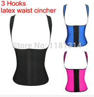 Free Shipping 2015 Latex Underbust Waist Training Corset Waist Cincher Bustier Top Body Shapewear Size Xs