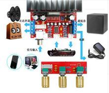TDA7377 усилитель DIY kit Один источник питания компьютера super bass 2.1 усилитель мощности доска 3 канала звуковой усилитель TDA7377 DIY люкс