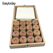 Easytoday Chinese Wooden Chess Flip Cover Box Solid Wood Pieces High Quality Friend Entertainment Gifts