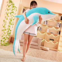 Hot large plush dolphin toys stuffed sea animal cute girls dolls soft baby sleeping pillow christmas birthday gift for children