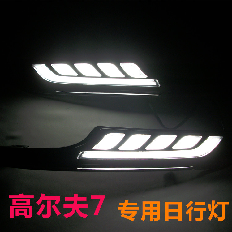 car-special led drl daytime running light for VW golf 7 daytime driving light with guiding light design top quality novel design simulation mini golf course display toy set with golf club ball flag