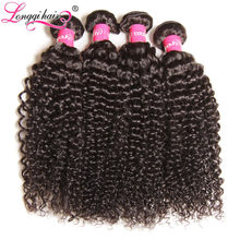 Longqi Hair Cambodian Curly Weave Human Hair Bundles Natural Color Remy Hair Extension 8 - 26 inches 15 Days US Domestic Return(China)