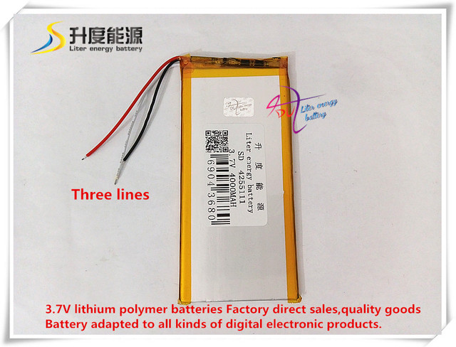 3.7V 4000mAH 4255111  Polymer lithium ion / Li-ion battery for tablet pc power bank cube pipo onda
