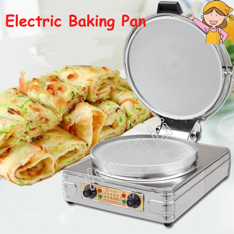 Electric Baking Pan Pancake Pot Commercial Desktop Baking Oven Machine Double-Sided Heating Pancake Pot DY-20 jiqi automatic double heating pancake makers household electric baking pan pancake machine kitchen helper