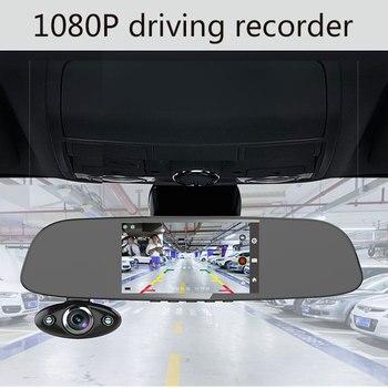 Vehemo 5 Inch Car DVR Dash Camera Night Vision Car Video Recorder Ultrathin Driving Recorder Camera Video Camera Photography
