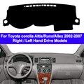 Крышка приборной панели автомобиля  коврик для приборной панели  коврик для ковра  подушка для Toyota corolla Altis Runx Allex 2002 2003 2004 2005 2006 2007