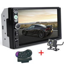KONNWEI 2 Din 7'' inch Car MP5 Player Car Video Player Touch Screen Support FM/MP5/USB/AUX/Bluetooth Camera(China)