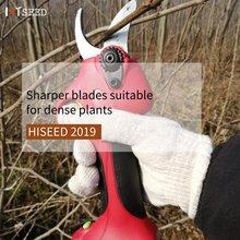 Hiseed 2019 Portable handheld electric pruning shear diameter 25MM