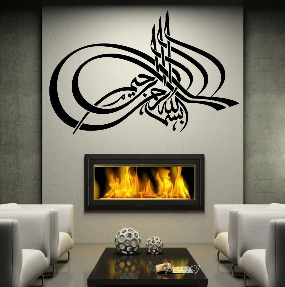 muslim posters reviews online shopping muslim posters reviews on black islamic muslim vinyl art calligraphy bismillah wall sticker decals for living room mural poster home decor