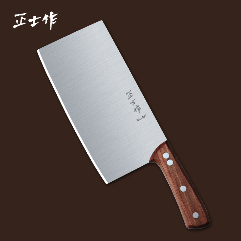 Kitchen font b Knives b font Cooking Tools hualishan wooden handle professional chef font b knife