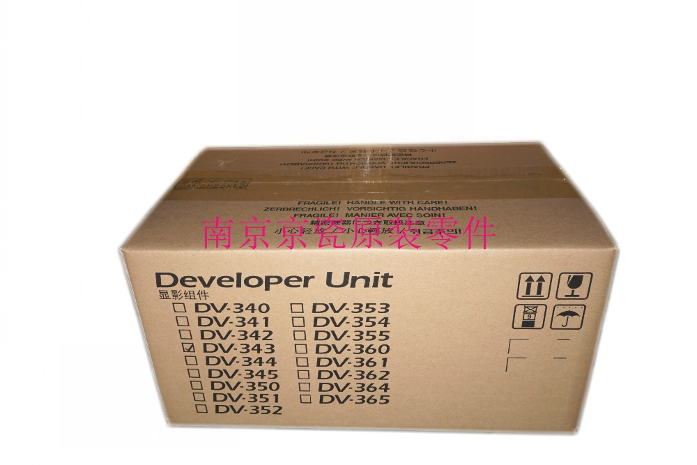 New Original Kyocera Developer UNIT 302J093020 DV-340 DV-343 for:FS-2020D kyocera dv 896 k