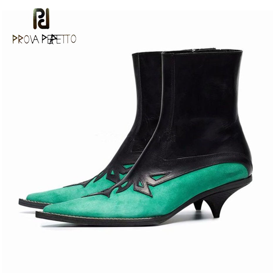 Prova Perfetto luxury brand kitten heels short boots 2018 new ankle boots green suede patchwork pointed toe women dress shoes