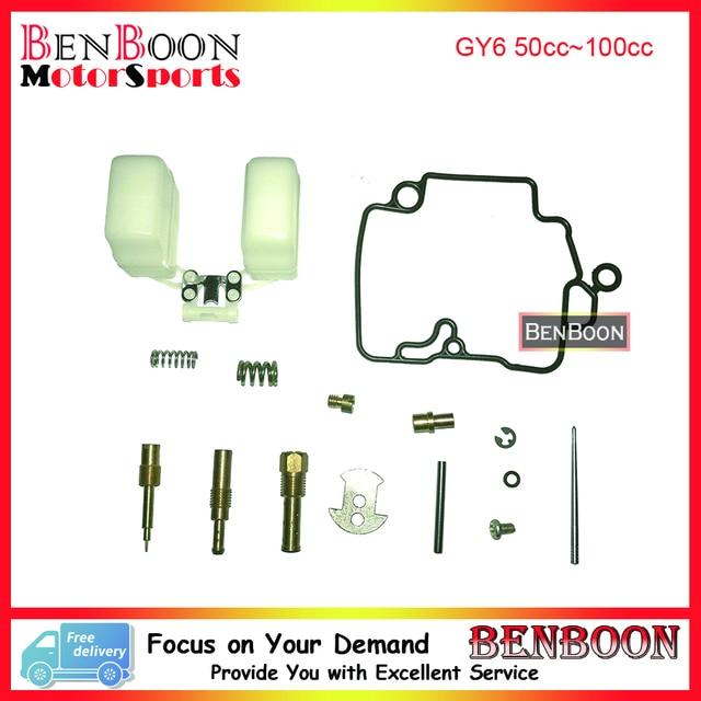 gy6 50cc engine part carburetor repair kit 139qmb chinese scooter parts atv  parts znen baotian taotao
