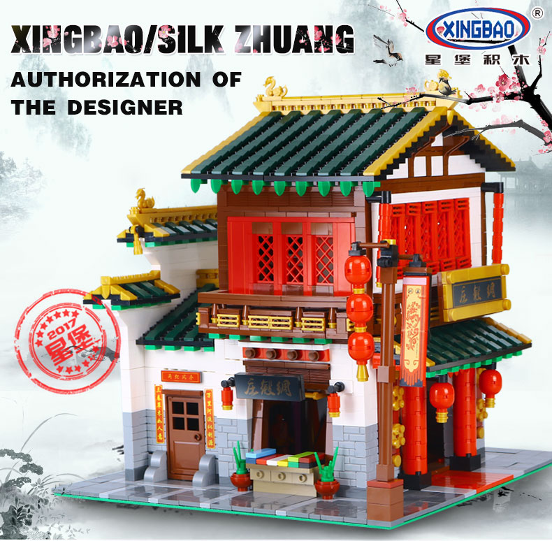 XingBao 01001 2787Pcs Creative Chinese Style The Chinese Silk and Satin Store Set Educational Building Blocks Bricks Toys ModelXingBao 01001 2787Pcs Creative Chinese Style The Chinese Silk and Satin Store Set Educational Building Blocks Bricks Toys Model