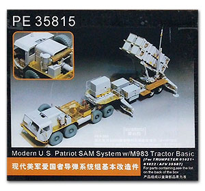 KNL HOBBY Voyager Model PE35815 modern US Patriot missile system group basic transformation pieces knl hobby voyager model pe35418 m1a1 tusk1 ubilan