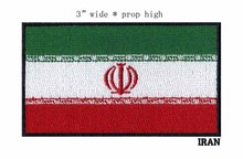 Iran 3 wide embroidery flag patch free shipping for motorcycle jacket/patched/applique fabric