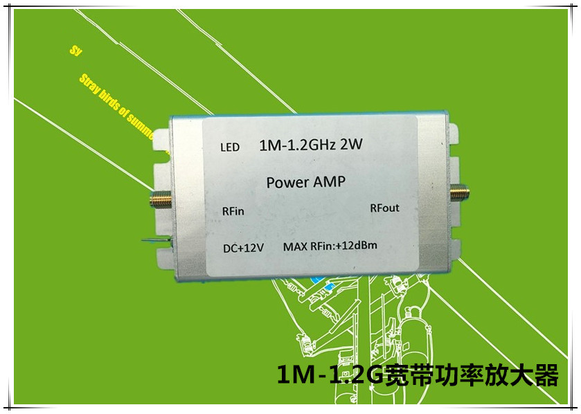 купить 1M-1200MHz 2W HF FM VHF UHF broadband RF power amplifier по цене 2583.23 рублей