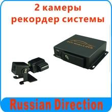 Mobile DVR 2CH Bus Vehicle kit with 1pcs dual lens car camera