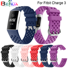 Fashion Sports Breathable Silicone Strap Bracelet for Fitbit Charge 3 Smart Watch Wrist Large Trumpet