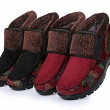 f695cad6f 2017 Inverno Sapatos de Pano Das Mulheres High-Top Não-Deslizamento Sapatos  Idosos Grosso-Sola Sapatos de Algodão Quente Grosso .