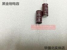 30 ШТ. NIPPON электролитический конденсатор 16V2200UF 13X25 Япония NCC KZE серия браун 105 градусов бесплатная доставка
