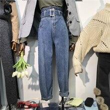 Mais tamanho da moda primavera jean estilo coreano das mulheres de cintura alta perna larga feminino denim jeans harem retro calças femininas pant