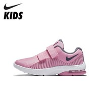 NIKE Kids Official NIKE Kids AIR MAX ADVANTAGE2 (PSV) Toddler Running Shoes Breathable Outdoors Sports Sneakers AO8734 600