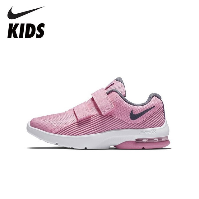 5b755037b8 NIKE Kids Official NIKE Kids AIR MAX ADVANTAGE2 (PSV) Toddler Running Shoes  Breathable Outdoors Sports Sneakers AO8734 600
