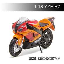 Maisto 1:18 Motorcycle Models YAMA YZF R7 Diecast Plastic Moto Miniature Race Toy For Gift Collection