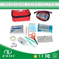 (11PCS) First Aid Medical Mini Bag Botiquin With Kit Bandages Tourniquet Medicine Chest Bolso Medico