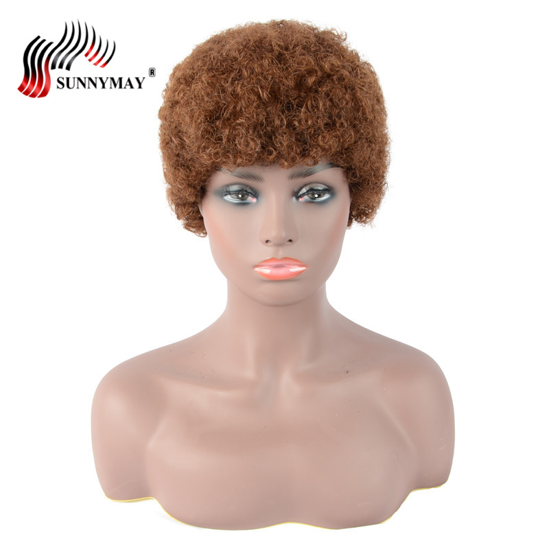Sunnymay None Lace Bob Wig Short Curly Brazilan Remy Hair Machine Made Bob Wig
